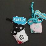 O-Mamori Shiro und Mizuumi
