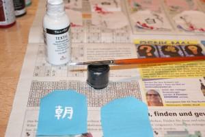Schritt 3: Stoff (je eine passende Rück- und Vorderseite) verzieren