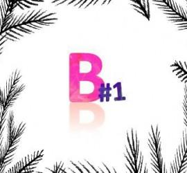 Blogtour B1_Deko